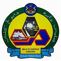 Logo Majlis Daerah Dabong